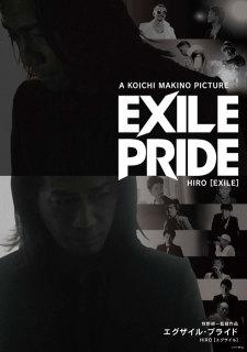 EXILE PRIDE 2