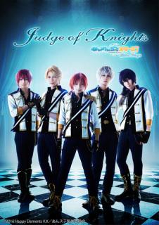 《『あんさんぶるスターズ!エクストラ・ステージ』~Judge of Knights~ライブビューイング》