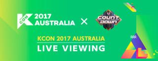 《KCON 2017 AUSTRALIA × M COUNTDOWNライブ・ビューイング》