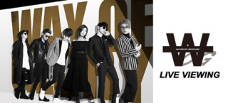 《AAA DOME TOUR 2017 -WAY OF GLORY- LIVE VIEWING》