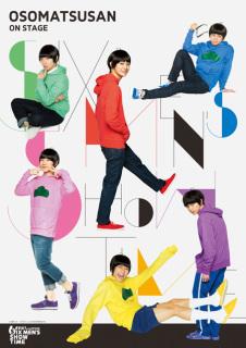 《おそ松さん on STAGE ~SIX MEN'S SHOW TIME~ ライブビューイング》