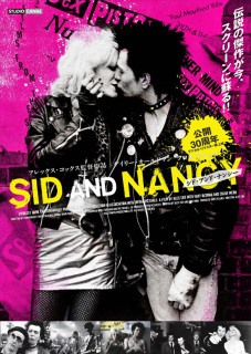 シド・アンド・ナンシー(30周年デジタル・リマスター版)
