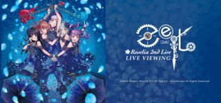《Roselia 2nd Live 「Zeit」LIVE VIEWING》