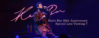 《Ken's Bar 20th Anniversary Special Live Viewing !!》